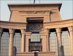 """عاجل: المحكمة الدستورية: منازعات القيد في نقابة المحامين """"إدارية"""" ولا يجوز استمرار إسنادها لمحكمة استئناف القاهرة"""