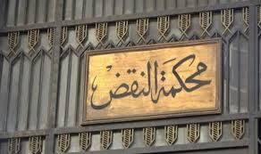 النقض: عدم رد المحكمة وتمحيصها لتقديم تلغراف يثبت القبض قبل صدور الاذن يبطل الحكم